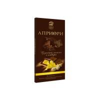 保税区 · 安妮斯65%柠檬黄姜黑巧克力