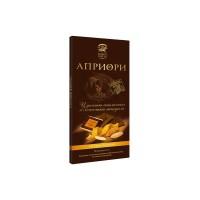 保税区 · 安妮斯65%香橙杏仁黑巧克力