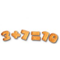 在散装的数字和符号的形式