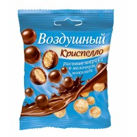 散装Krispello牛奶巧克力