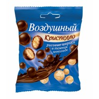 Krispello散装黑巧克力