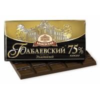 BABAEV精英75%的可可批發