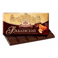 BABAEV暗著大量橙片和杏仁