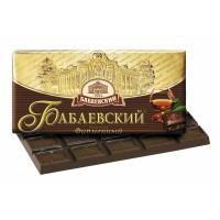 BABAEV品牌批發