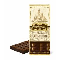 散装俄罗斯黑巧克力多孔