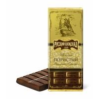 俄罗斯精英苦巧克力多孔批发