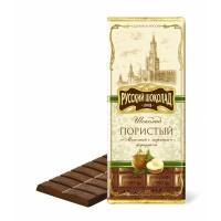 俄罗斯巧克力牛奶多孔磨碎的榛子批发