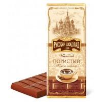 """俄罗斯巧克力多孔的""""咖啡加奶油""""严重"""
