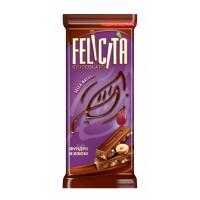 牛奶巧克力FELICITA®贝拉的Natura榛子和葡萄干批发