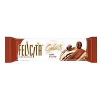 牛奶巧克力FELICITA GELATO来自Caffe一个Letto塞在散装奶油雅致的咖啡冰淇淋
