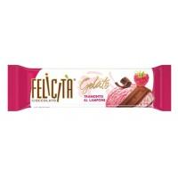 牛奶巧克力FELICITA GELATO Tramonto酒店人LamponeÇ馅用散装的覆盆子冰淇淋口味