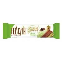 牛奶巧克力FELICIT GELATO CITT德尔Pistacchio塞满了散装开心果口味的冰淇淋