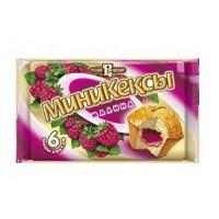 树莓蛋糕小批发